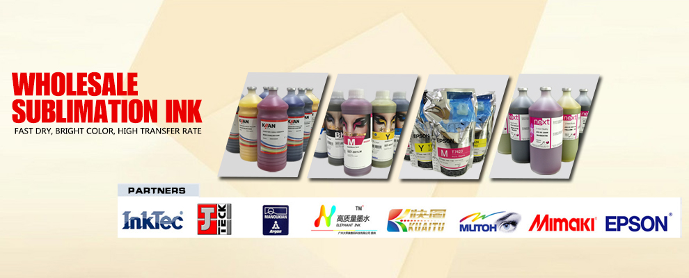 What's Dye Sublimation Ink?