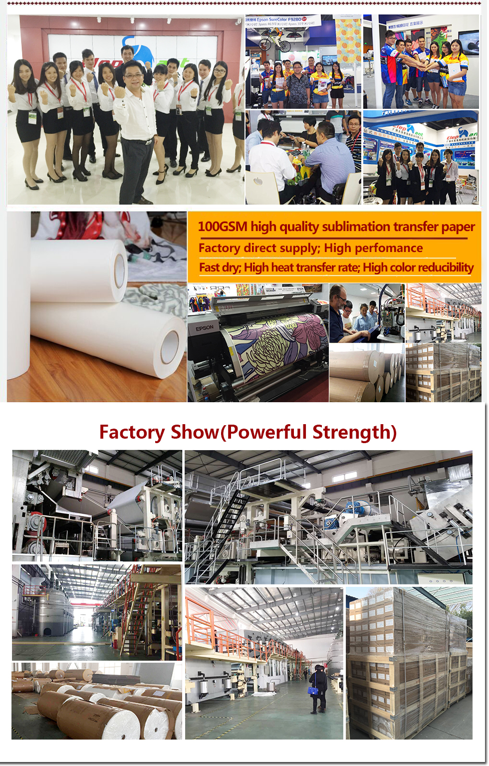 Factory show-Powerful strength.jpg